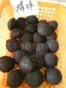 煤粉成型球团